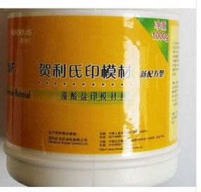 藻酸盐印模材料